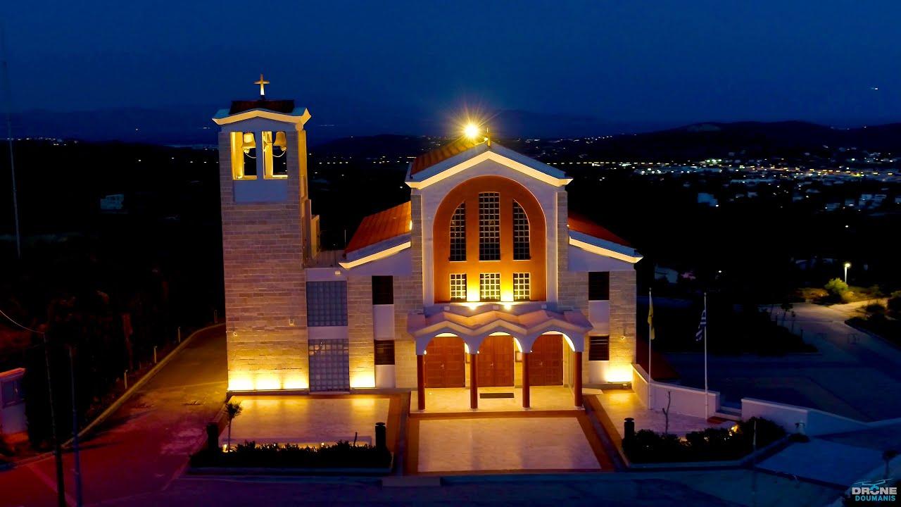 Ιερός Ναός Αγίων Μυροφόρων Παλλήνης | 4K