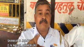 Traffic Police Gundagardi | Car Lifted From Parking Area | Traffic Police Officer Caught On Camera