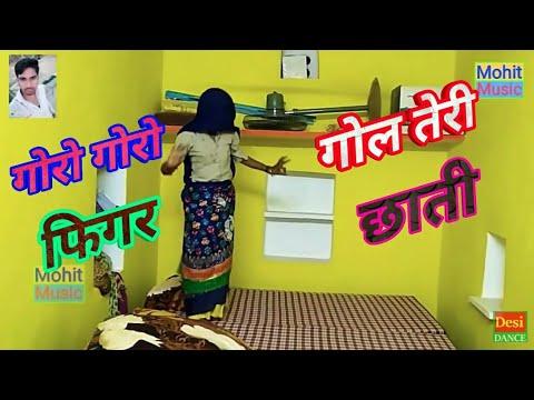 Gurjar Rasiya    गोरो गोरो फिगर गोल तेरी छाती    Balli Bhalpur DJ Rasiya 9610973377