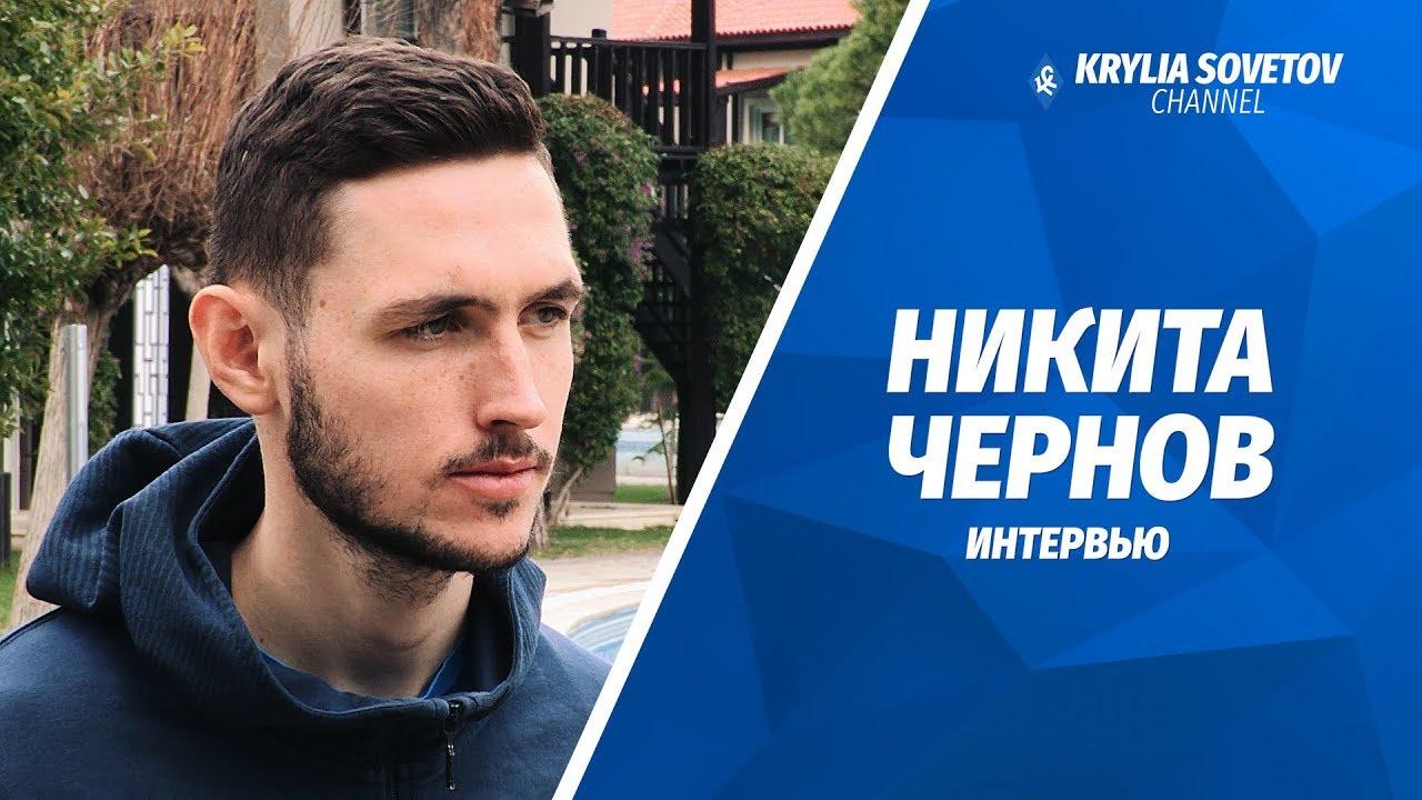 Никита Чернов Тяжёлые тренировки Божович разбавляет шутками