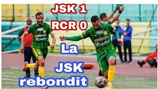 #JSKABYLIE 1-0 #RCRELIZANE LA JSK REBONDIT  #JSK #Dz #Algerie #الجزائر #Dzair #TeamDZ