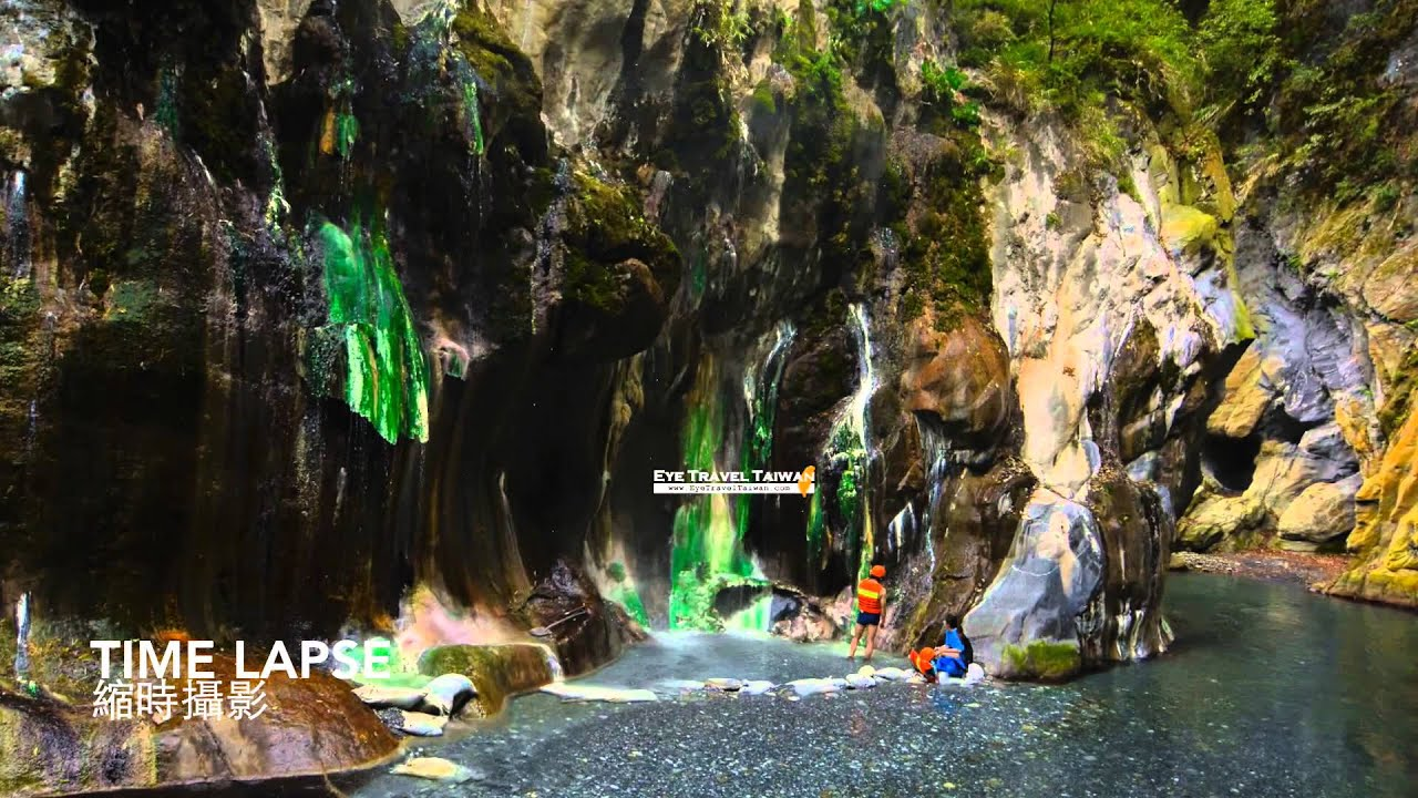Taiwan Hot Spring Asia Most Beautiful Wild Hot Springs