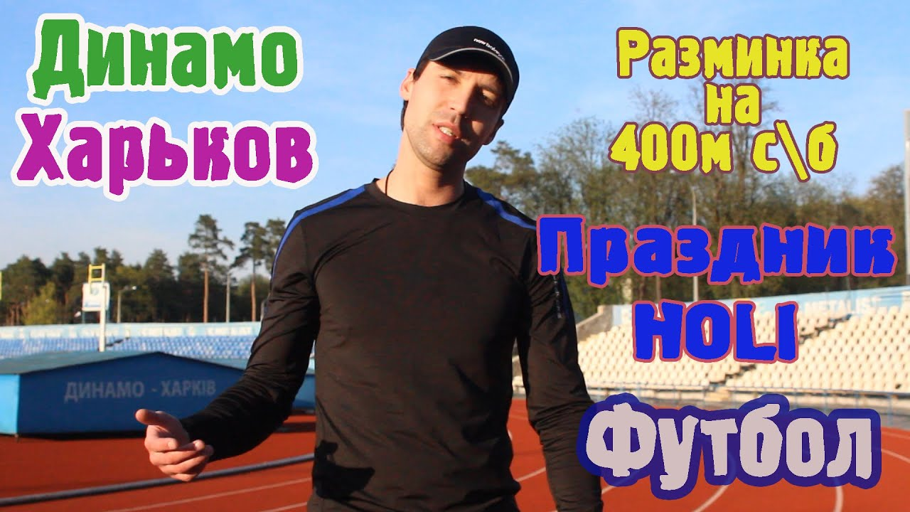 Al SanRun AlekPerov - YouTube