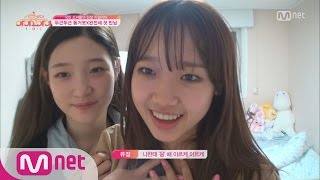 "[Stand By I.O.I] Chae Yeon(채연)&Yoo Jung(유정), ""Mario, will you go out with me?!"" 20160429 EP.02"