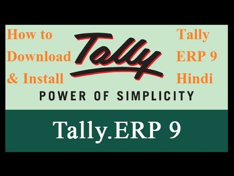 How To Download And Install Tally ERP 9 Software Full Version For Free