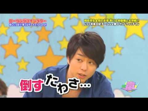 Mis-speaking Sho-kun