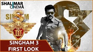 Singham 3 movie first look  || suriya , anushka,  shruti haasan