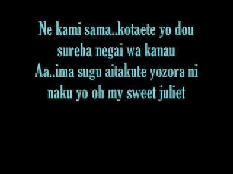 LM.C - Oh My Juliet [Lyrics]