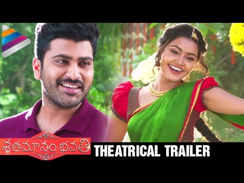 Sathamanam Bhavathi Movie Theatrical...