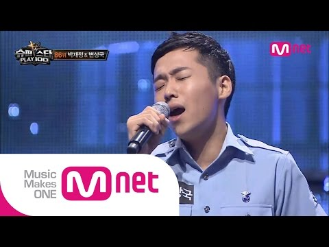 Mnet [슈퍼스타K PLAY 100] Ep.01 : 박재정, 변상국 - 내일 할 일