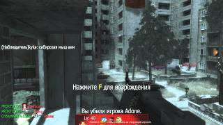 Сибирская мышь a3d11266  -22:14:30-