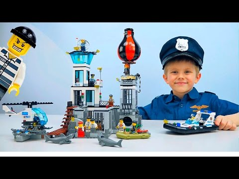 ЛЕГО СИТИ ТЮРЬМА на Острове преступников 60130 Побег Злого Профессора Lego City PRISON ISLAND