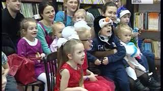Новогодний спектакль в библиотеке для слепых (ГТРК Вятка)