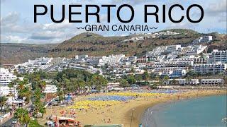 Puerto Rico , Gran Canaria 2015 HD