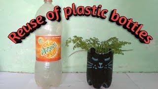 Best use of waste plastic bottles/how to make cat pot of plastic bottles.