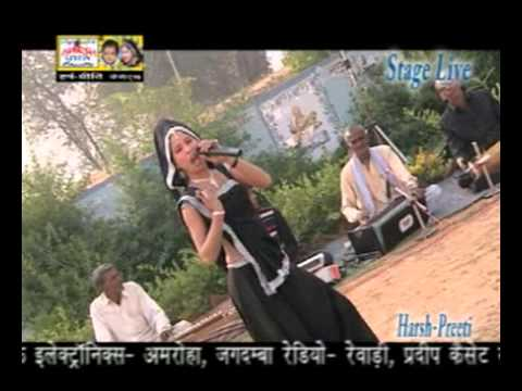 Letesat Dans, Ho Ke Bujhogee Tam Bat ,Preeti Choudhary,By Harsh Preeti Cassettes