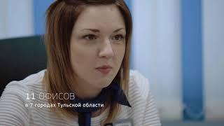 видео ТЗСК (Тульский завод светопрозрачных конструкций)