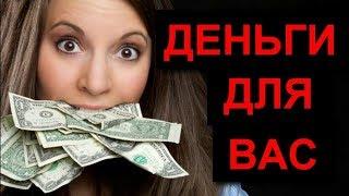 Где взять деньги на открытие бизнеса/ Где взять денег на развитие малого бизнеса