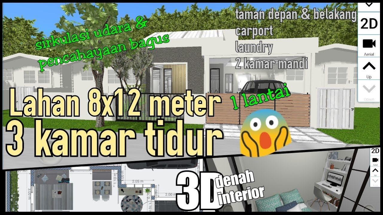 D25.1 denah desain rumah 8x12 meter | 1 lantai | 2+1 kamar ...