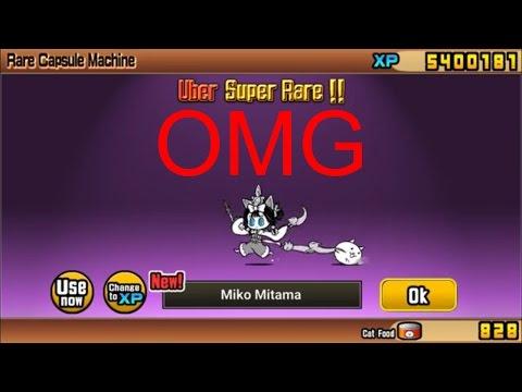 The Battle Cats - UBERFEST Cat Capsule Opening - OMG NEW UNIT MIKO MITAMA