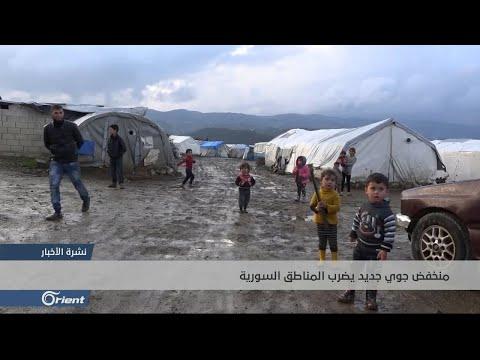 منخفض جوي يضرب سوريا ومخاوف من تفاقم معاناة النازحين  - 11:53-2019 / 3 / 16