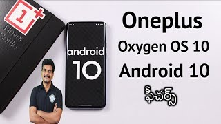 Top Features of Oneplus Oxygen OS 10 (Android 10)  ll in Telugu ll