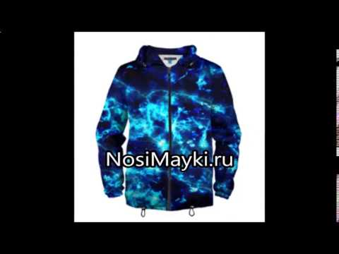 купить куртку helly hansen мужскую в спбиз YouTube · Длительность: 8 с  · Просмотров: 31 · отправлено: 06.01.2017 · кем отправлено: Интернет магазин футболок NosiMayki