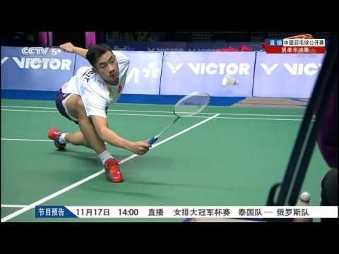 [HD] SF - MS - Wang Zhengming vs Momota Kento - 2013 China Open