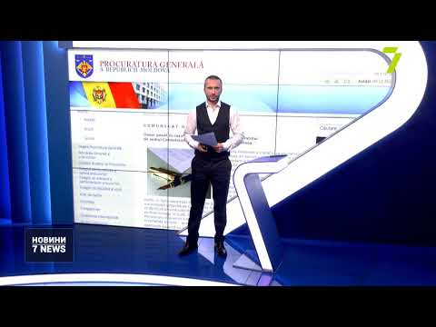 Новости 7 канал Одесса: Генпрокуратура Молдови розслідує спробу захоплення будівлі консульства в Одесі