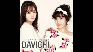 Davichi (다비치) - Because I Miss You More Today (오늘따라 보고싶어서 그래)