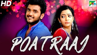 Poatraaj | New Released Hindi Dubbed Full Movie | Yuvan, Sara Setti, Ponvannan