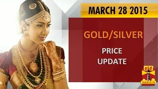 Gold & Silver Price Update (28/03/2015) – Thanthi TV
