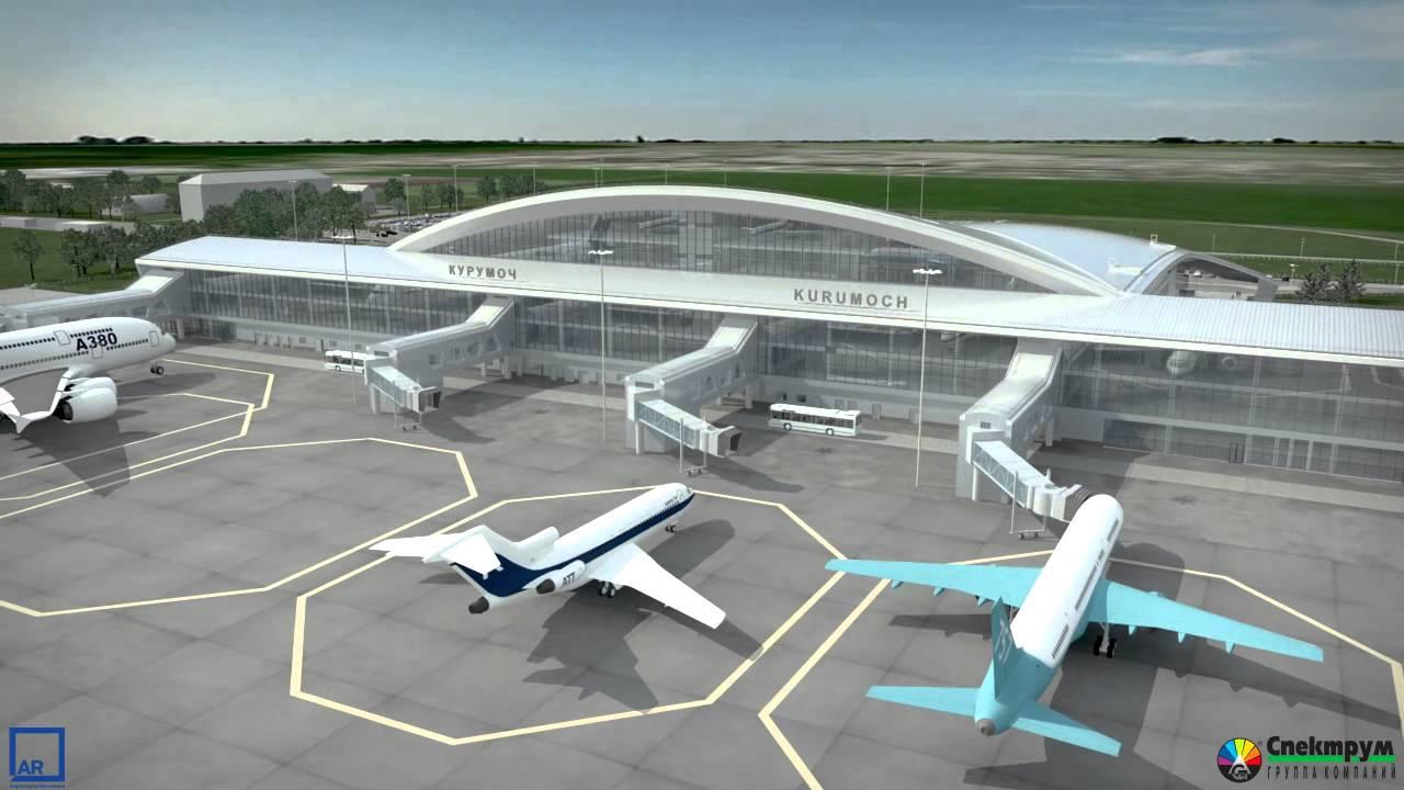 фото нового терминала курумоч