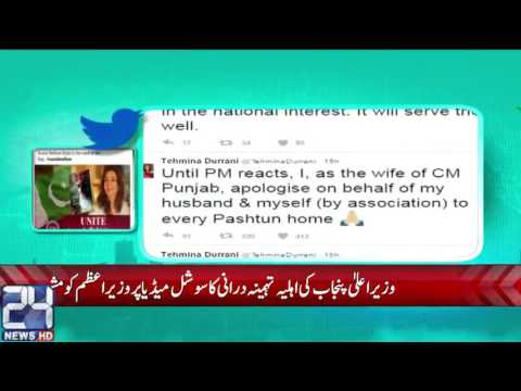 Tehmina Durrani lashes out at Javed Latif demanding his removal
