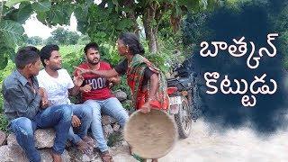 Bathkani kottudu   my village show   gangavva