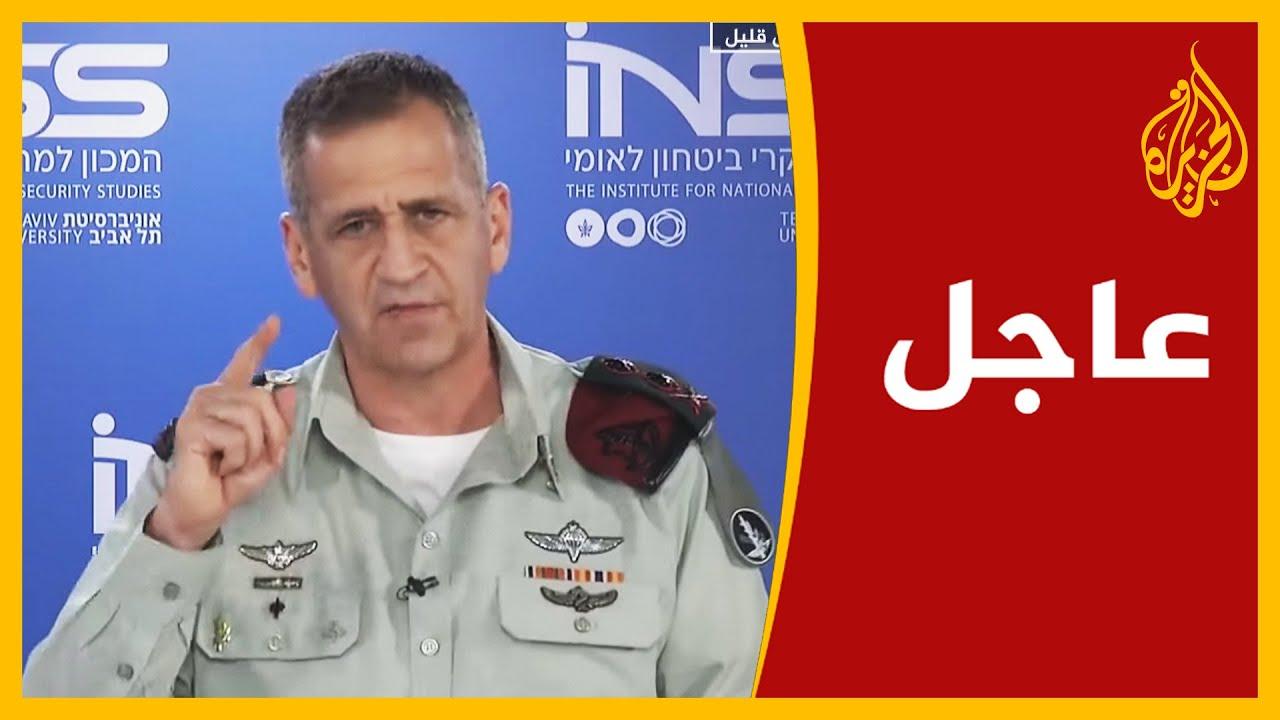 إسرائيل تعلن وضع خطط لهجوم محتمل على إيران  - نشر قبل 4 ساعة