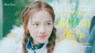 Download Video Kehta Hai Pal Pal || Korean Mix MP3 3GP MP4