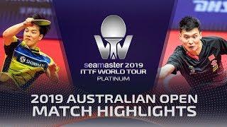 Sun Wen vs An Jaehyun | 2019 ITTF Australian Open Highlights (Pre)