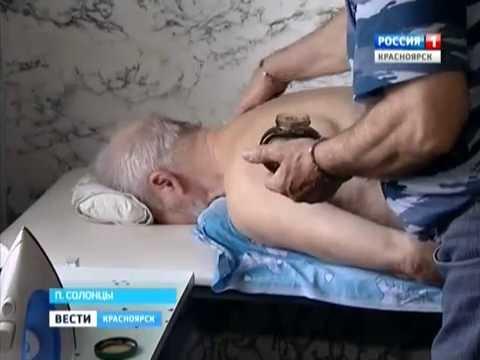 Лечебные настойки в Ростове-на-Дону, цены экстрактов на