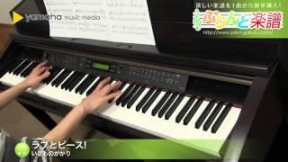 使用した楽譜はコチラ http://www.print-gakufu.com/score/detail/14150...