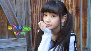 楽曲本家様:http://www.nicovideo.jp/watch/sm27943541 振付本家様:ht...