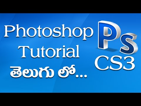 Download free tutorial on photoshop cs3 tutorial, layering for.