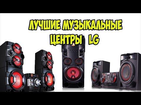 babeaaf22108 Музыкальные центры купить в Таганроге