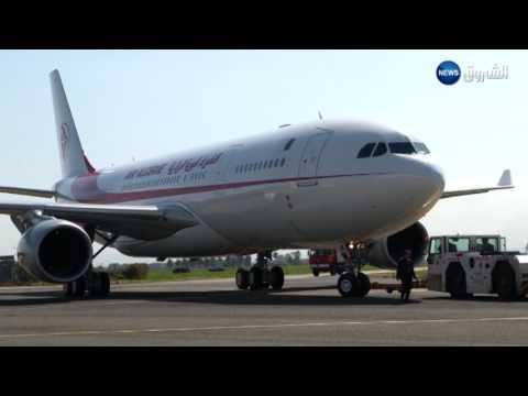 Agression d'une femme en plein vol d'Air Algérie. 19H Info de Moncef Aït-Kaci