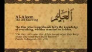 Names of Allah - Al Aleem
