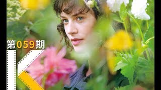 [K's Movie Review] This Beautiful Fantastic: How to get along with Obsessive Compulsive Disorder