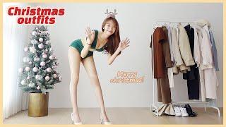 미리 메리 크리스마스연말룩 겨울데이트룩북  | 겨울하객…