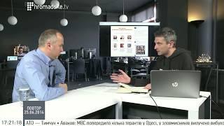 Роман Скрипін: Просрали Крим, мудаки!