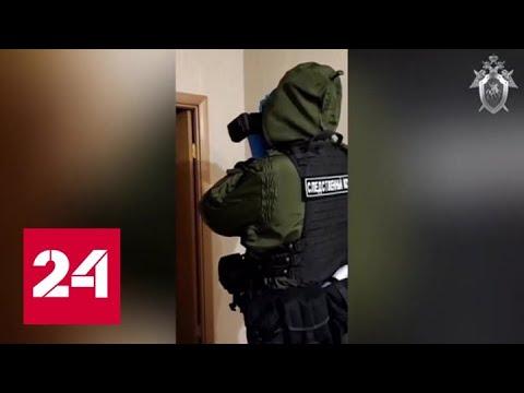Подозреваемый в убийстве пяти человек на Рязанщине будет заключен под стражу - Россия 24