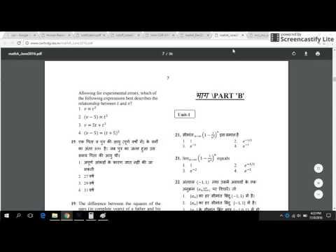 CSIR MATHEMATICS REAL ANALYSIS (TIPS) PART -1
